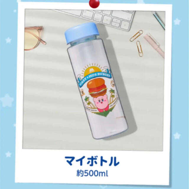 カービィ モスバーガー モス サマーラッキーバッグ 4点セット エンタメ/ホビーのおもちゃ/ぬいぐるみ(キャラクターグッズ)の商品写真