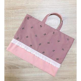 レッスンバッグ リボン刺繍 ショコラ くすみピンク レース ハンドメイド(バッグ/レッスンバッグ)