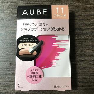 AUBE - ソフィーナ オーブ ブラシひと塗りシャドウN 11 ブラウン系