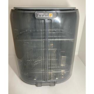 象印 - 象印 食器乾燥機 EY-GB50