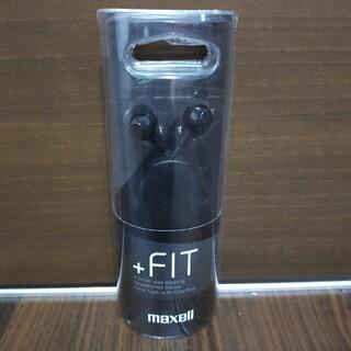 マクセル(maxell)のイヤホン カナル型 MXH-C110R Black コード巻き取り(ヘッドフォン/イヤフォン)