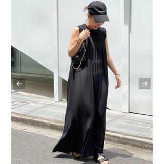 DEUXIEME CLASSE - Sun Dress