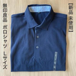 ムジルシリョウヒン(MUJI (無印良品))の無印 ポロシャツ Lサイズ 紳士(ポロシャツ)