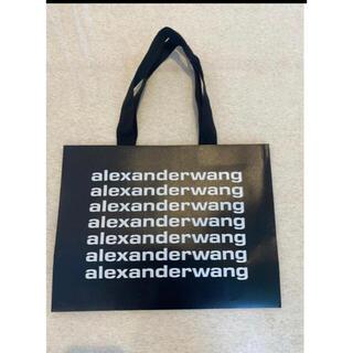 アレキサンダーワン(Alexander Wang)の専用 Alexander Wang 紙袋2つ(ショップ袋)
