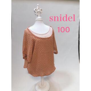 スナイデル(snidel)の新品 100  snidel  スナイデル シースルー トップス タンクトップ (Tシャツ/カットソー)