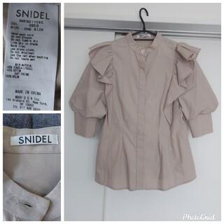 snidel - スナイデル フリルスタンドカラーブラウス