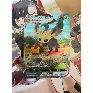 ポケモン(ポケモン)のポケモンカード ポケカ リーフィアVMAX HR SA スペシャルアート(シングルカード)
