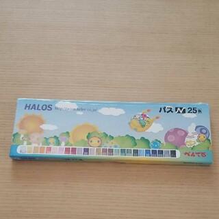 ペンテル(ぺんてる)のHALOS×ぺんてる☆パス クレヨン 25色(クレヨン/パステル)