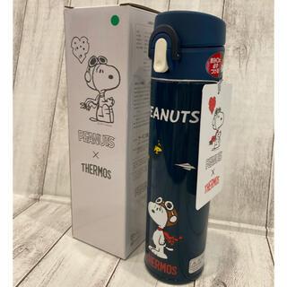 サーモス(THERMOS)の新品・箱付き  スヌーピー × サーモス  フライングエース  ステンレスボトル(水筒)