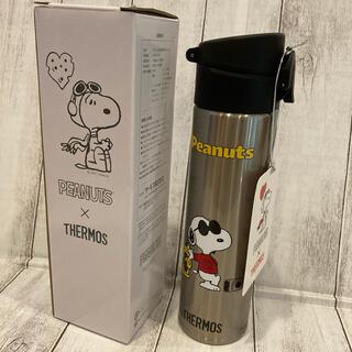 サーモス(THERMOS)の新品・箱付き  スヌーピー × サーモス  ジョークール ステンレスボトル(水筒)