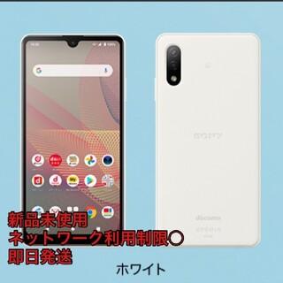 SONY - Xperia Ace Ⅱ SO-41B ホワイト ネットワーク利用制限○
