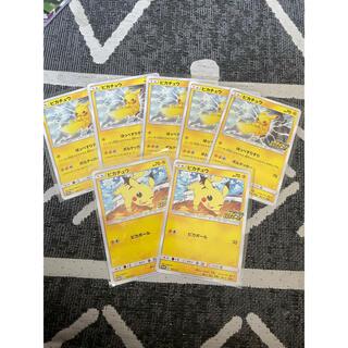 ポケモン(ポケモン)のポケモンカード ピカチュウプロモ プロモカードキャンペーン セット売り(シングルカード)
