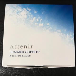 アテニア(Attenir)のアテニア 2021サマーコフレ ブライトインプレッション(コフレ/メイクアップセット)