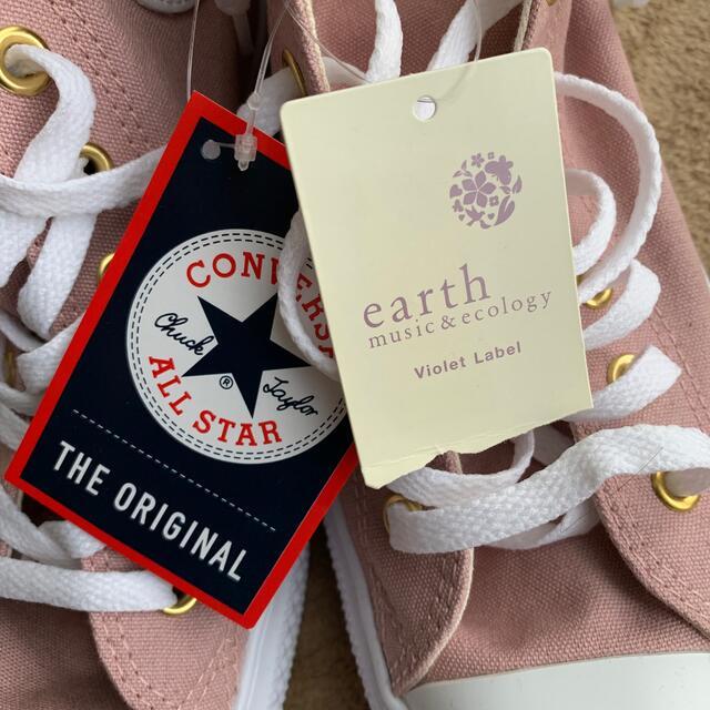 CONVERSE(コンバース)のコンバース×アース スニーカー 新品未使用 レディースの靴/シューズ(スニーカー)の商品写真