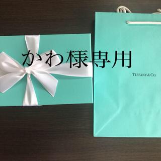 ティファニー(Tiffany & Co.)のティファニータンブラーセット(タンブラー)