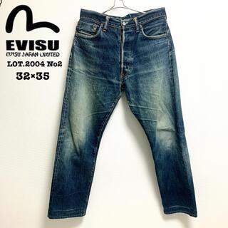 エビス(EVISU)のEVIS lot.2004 No2 虎耳 革パッチ 大黒 トラビス(デニム/ジーンズ)