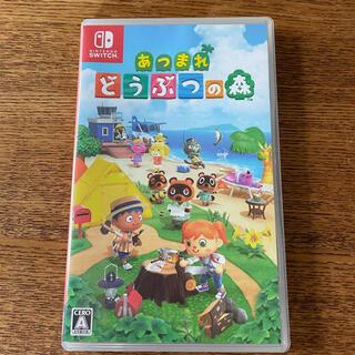 Nintendo Switch - あつまれ どうぶつの森 任天堂スイッチソフト switch あつ森