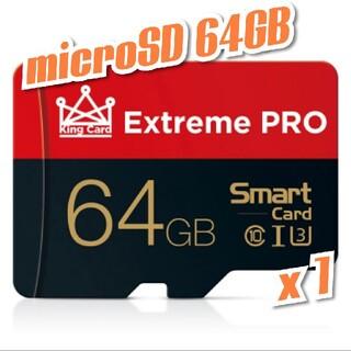 マイクロSDカード 64GB 1枚 97MB/s 高速 class10 EPRB