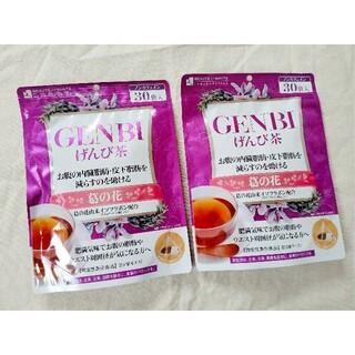 【新品未開封】GENBIげんび茶葛花茶葛の花 2袋セット(健康茶)