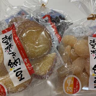 朝焚き納豆 甘納豆 3種 食べ比べ お芋 白花豆 小豆(菓子/デザート)