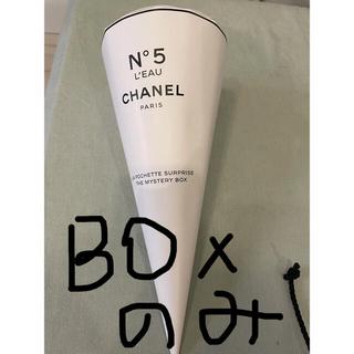 CHANEL - シャネル ファクトリー5 ミステリーボックス