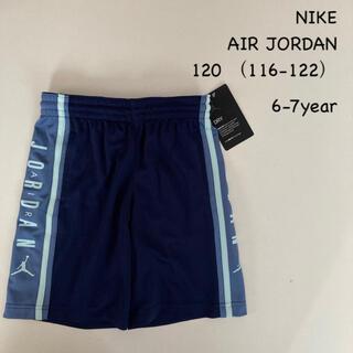 ナイキ(NIKE)のNIKE ナイキ AIR JORDAN   ハーフパンツ サイズ120(パンツ/スパッツ)