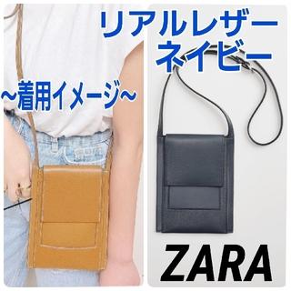 ZARA - ZARA  リアルレザーミニショルダー スマホ スマートフォン 携帯電話ケース