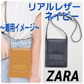 ザラ(ZARA)のZARA  リアルレザースマホケース スマートフォン 携帯電話ケース (モバイルケース/カバー)