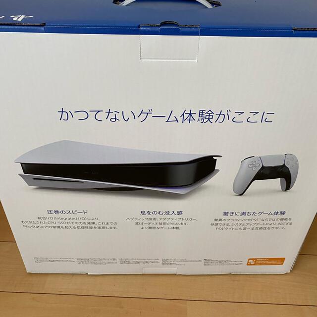 PlayStation(プレイステーション)のプレイステーション5  プレイステーション playstation5  エンタメ/ホビーのゲームソフト/ゲーム機本体(家庭用ゲーム機本体)の商品写真