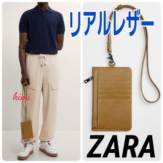 ザラ(ZARA)のZARA  リアルレザースマートフォンケース スマホ モバイルケース 携帯電話 (モバイルケース/カバー)