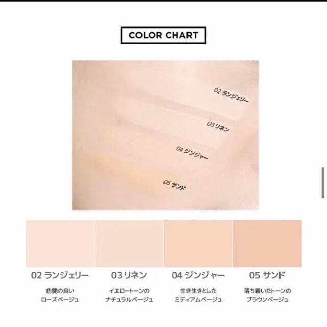 クリオ キルカバー アンプル クッション 04 ジンジャー リフィル  コスメ/美容のベースメイク/化粧品(ファンデーション)の商品写真