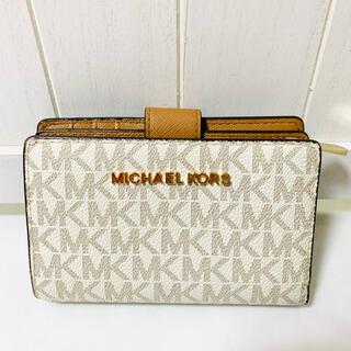 Michael Kors - 極美品 MICHAEL KORS マイケルコース 二つ折り財布財布
