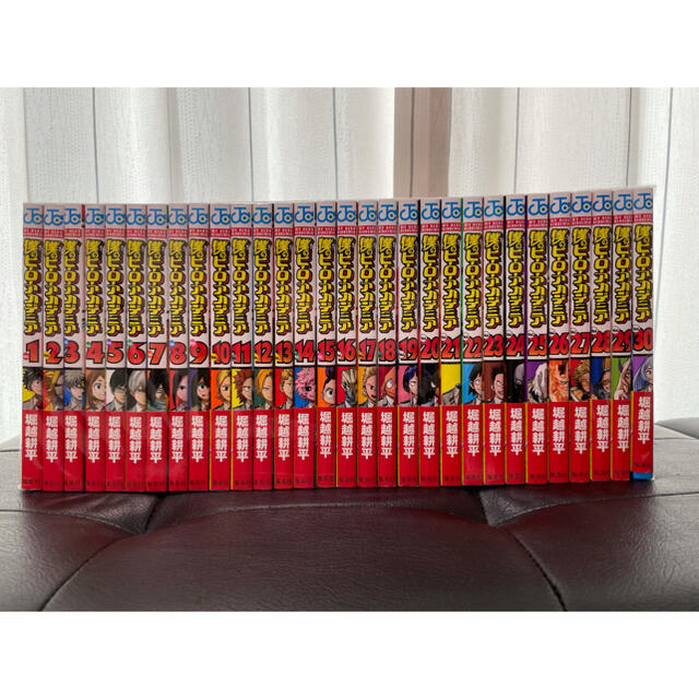 集英社(シュウエイシャ)の僕のヒーローアカデミア 1-30巻全巻セット エンタメ/ホビーの漫画(全巻セット)の商品写真