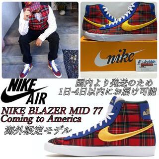 ナイキ(NIKE)の日本未発売モデル NIKE BLAZER MID 77 米国直輸入 28.5㎝ (スニーカー)