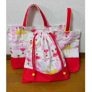 入園準備 入学準備 バレエ バレリーナ 赤 ピンク 女の子(バッグ/レッスンバッグ)