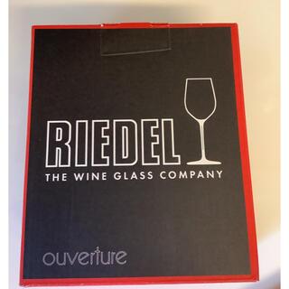 RIEDEL -  【未使用】 RIEDEL ワイングラス ペア