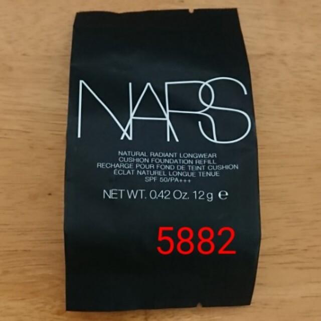 NARS(ナーズ)のNARS クッションファンデ 5882 コスメ/美容のベースメイク/化粧品(ファンデーション)の商品写真
