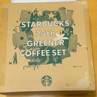 Starbucks Coffee - スターバックス25周年BOX すべて