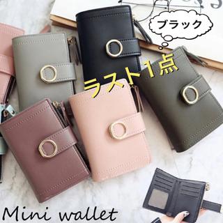 レディース 韓国 ミニ財布 二つ折り財布 ブラック④