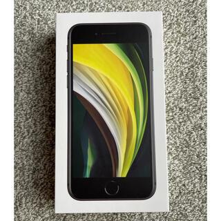 iPhone - iPhone SE2 第二世代 64GB ブラック未使用品 simロック解除済み