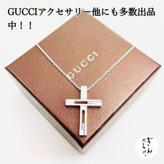 Gucci - 【超美品】GUCCI クロス ネックレス 十字架 男女兼用 シルバー925