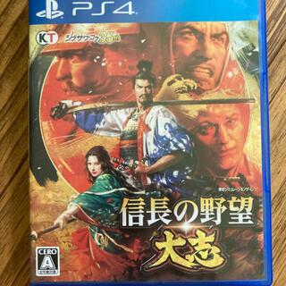 PlayStation4 - 信長の野望・大志 PS4