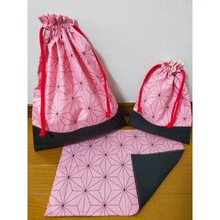 入園準備 入学準備 巾着 麻の葉模様 和柄 ピンク(外出用品)