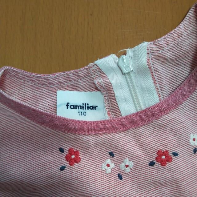 familiar(ファミリア)のfamiliar ワンピース 110cm キッズ/ベビー/マタニティのキッズ服女の子用(90cm~)(ワンピース)の商品写真