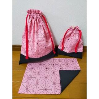 入園準備 入学準備 巾着 和柄 麻の葉模様 ピンク(外出用品)