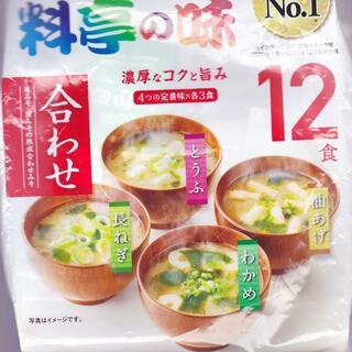 お徳用 大容量12食 料亭の味みそ汁 インスタント味噌汁 マルコメ 即席みそ汁