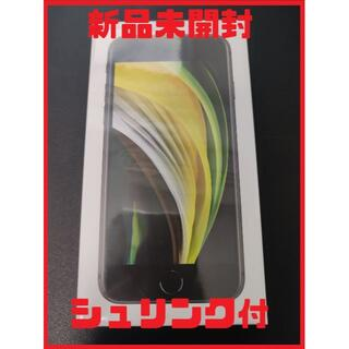 Apple - 【新品・未開封】iPhone se2 128GB simフリー 黒
