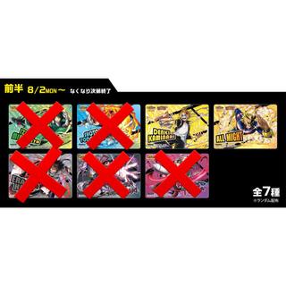 BANDAI NAMCO Entertainment - ヒロアカ ナムコ コラボ クリアカード