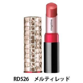 マキアージュ(MAQuillAGE)のマキアージュ ドラマティックルージュ RD526(口紅)