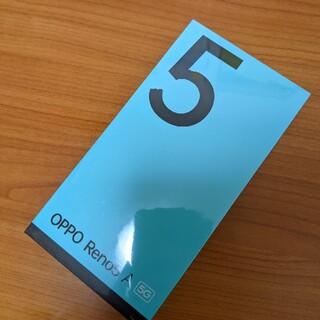 OPPO - OPPO Reno5 A 5G ワイモバイル版